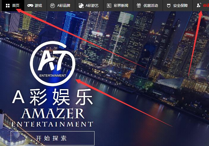 a彩娱乐平台官网标志